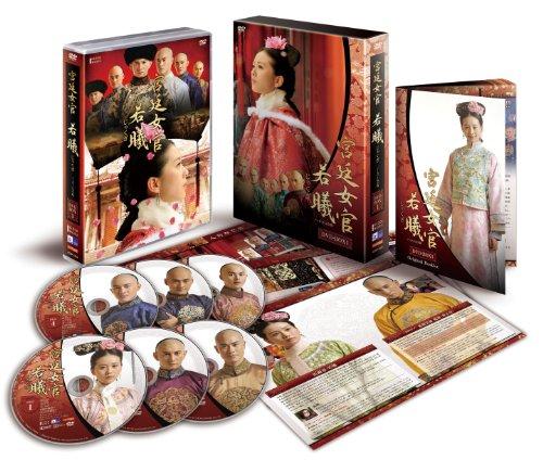宮廷女官 若曦 DVD BOXIの詳細を見る