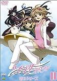 ツバサ・クロニクル 第2シリーズ 1 [DVD]