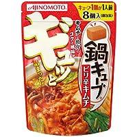 味の素 鍋キューブ ピリ辛キムチ 73g