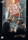 フィッシャー・キング [DVD] 画像