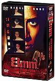 8mm ツインパック (8mm+8mm 2) [DVD]