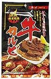久慈食品 炭焼き風牛カルビ 40g