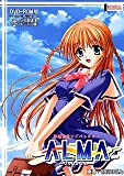 ALMA ~ずっとそばに・・・~ DVD-ROM版