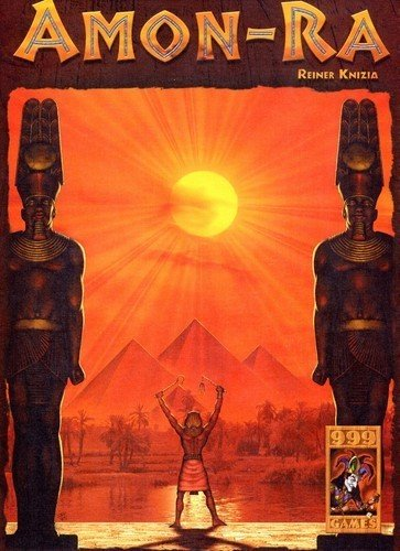 アメンラー Amun re