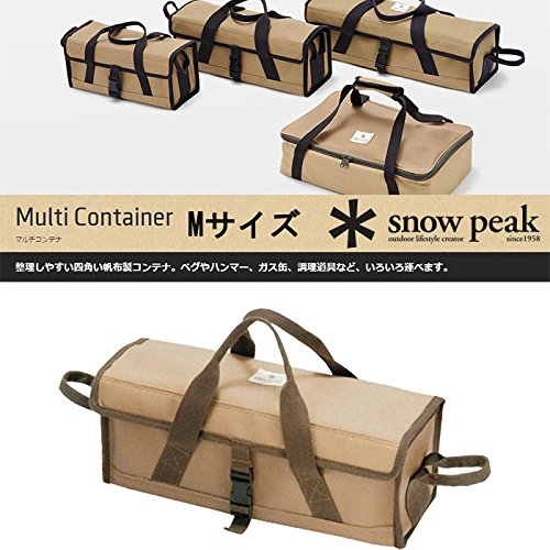 SNOWPEAK スノーピーク スノーピーク マルチコンテナM〔キャンプ用品 収納 ケース〕 (NC):UG-074R