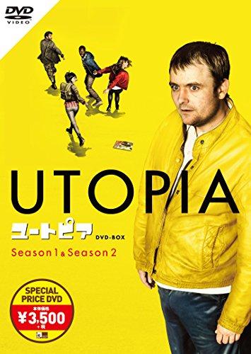 ユートピア /UTOPIA