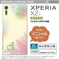 602SO スマホケース Xperia XZs ケース エクスペリア XZs イニシャル ぼかし模様 黄 nk-602so-1592ini N