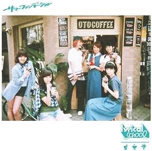 サマーファンデーション(Type-A)(初回限定盤)(DVD付)