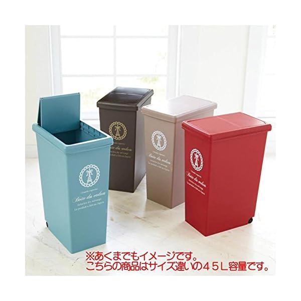 平和工業 ゴミ箱 スライドペール 20L 日本...の紹介画像7