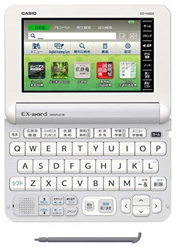 カシオ電子辞書エクスワード高校生モデルXD-Y4800WEホワイトコンテンツ170