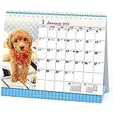 アートプリントジャパン 2018年 仔犬カレンダー(卓上) No.019 1000093352