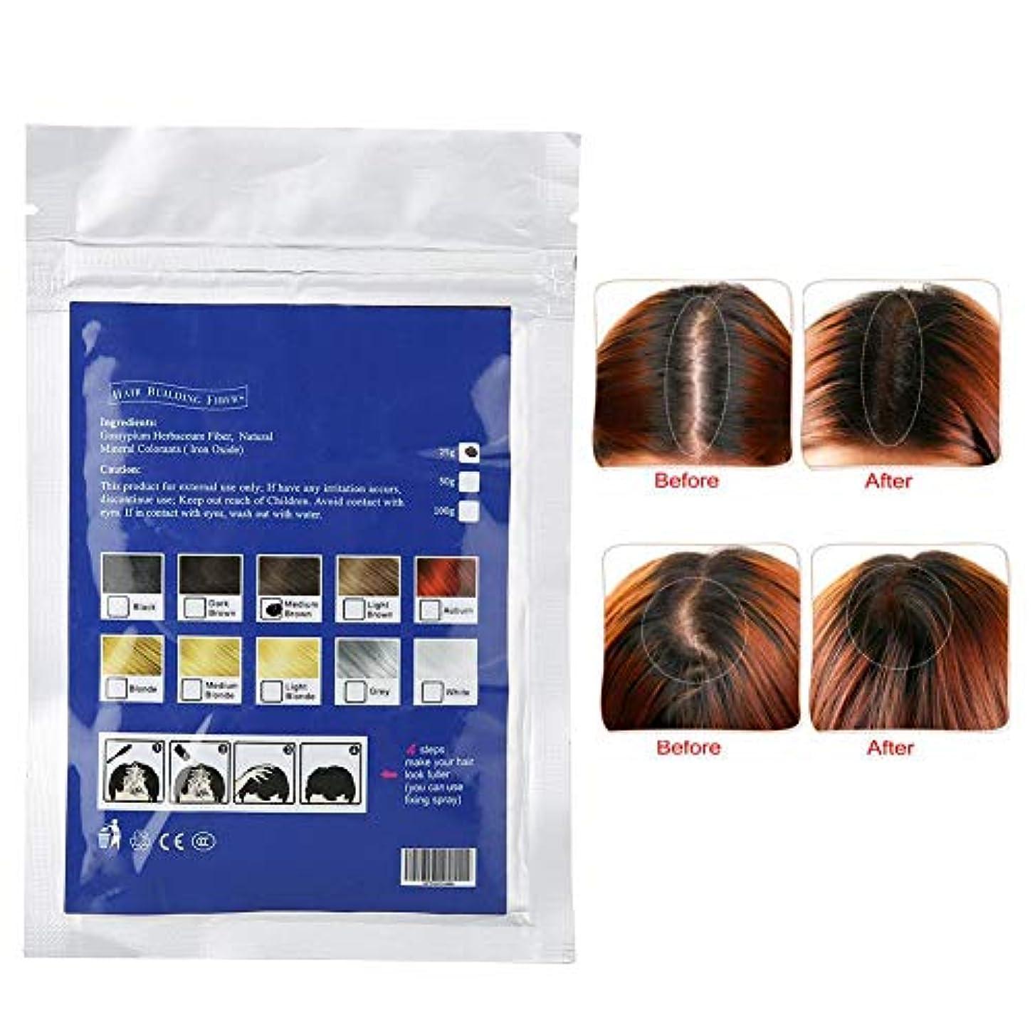 有彩色のビート低下ヘアフィラー、ヘアボリュームパウダー、髪の根元を薄くするためのカバーアップヘアフィラー(3#)