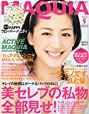 MAQUIA (マキア) 2011年 05月号 [雑誌]