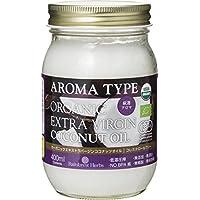 JASオーガニック認定 有機エキストラバージンココナッツオイル アロマタイプ400ml(365g) Extra Virgin Coconut Oil AROMA TYPE