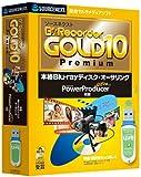 ソースネクスト B's Recorder GOLD10 Premium (Uメモ)