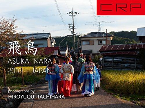 CRP ASUKA NARA 2016 JAPAN