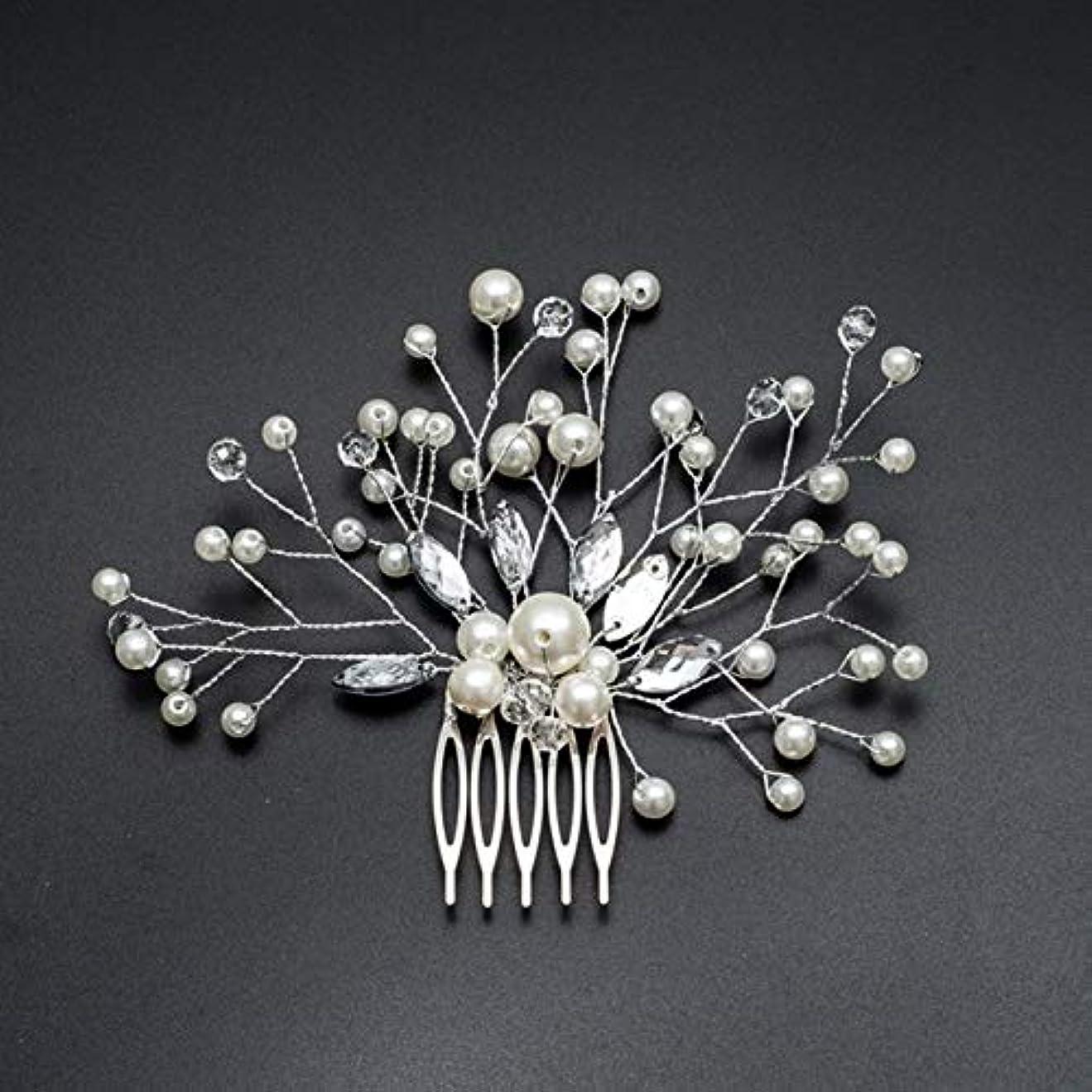 なしでブリッジ奇跡的なHairpinheair YHMパール女性のヘアコーム結婚式のヘアアクセサリーヘアピンラインストーンティアラブライダルクリップクリスタルクラウン花嫁の髪の宝石類(シルバー) (色 : Silver)