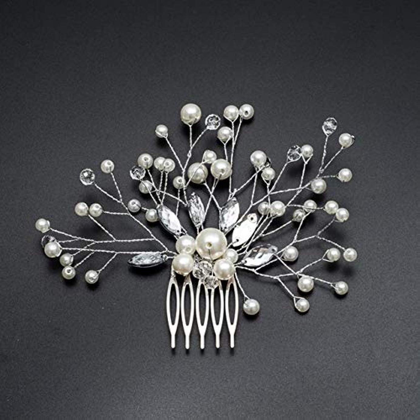 バイパスタイムリーな酸化するHairpinheair YHMパール女性のヘアコーム結婚式のヘアアクセサリーヘアピンラインストーンティアラブライダルクリップクリスタルクラウン花嫁の髪の宝石類(シルバー) (色 : Silver)