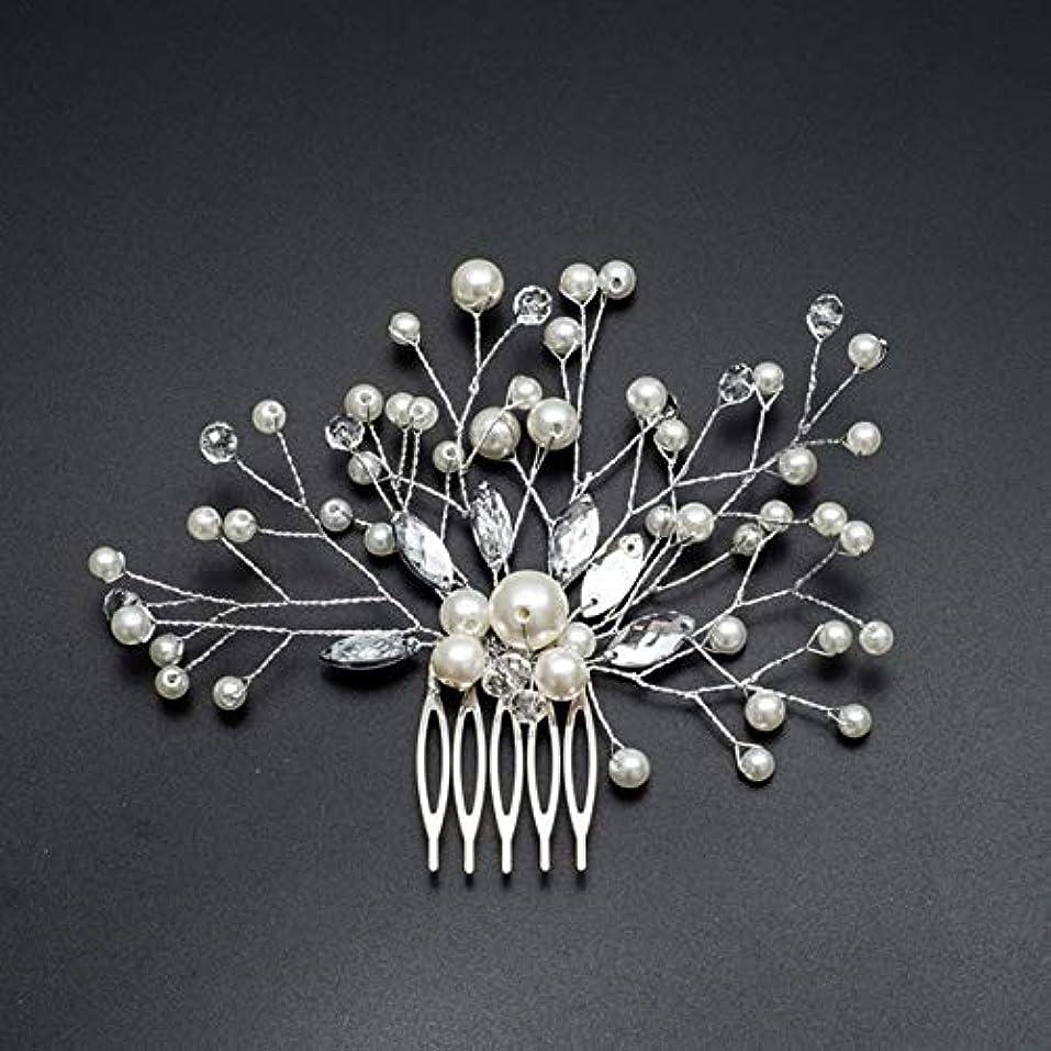 ブラウスインド小切手Hairpinheair YHMパール女性のヘアコーム結婚式のヘアアクセサリーヘアピンラインストーンティアラブライダルクリップクリスタルクラウン花嫁の髪の宝石類(シルバー) (色 : Silver)