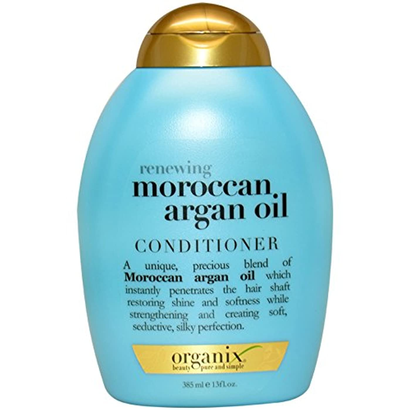 合金モスク行進Organix Conditioner Moroccan Argan Oil 385 ml (並行輸入品)