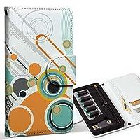スマコレ ploom TECH プルームテック 専用 レザーケース 手帳型 タバコ ケース カバー 合皮 ケース カバー 収納 プルームケース デザイン 革 ユニーク オレンジ デザイン 水色 008031