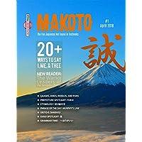 Makoto e-Zine #1: The Fun Japanese Not Found in Textbooks (English Edition)