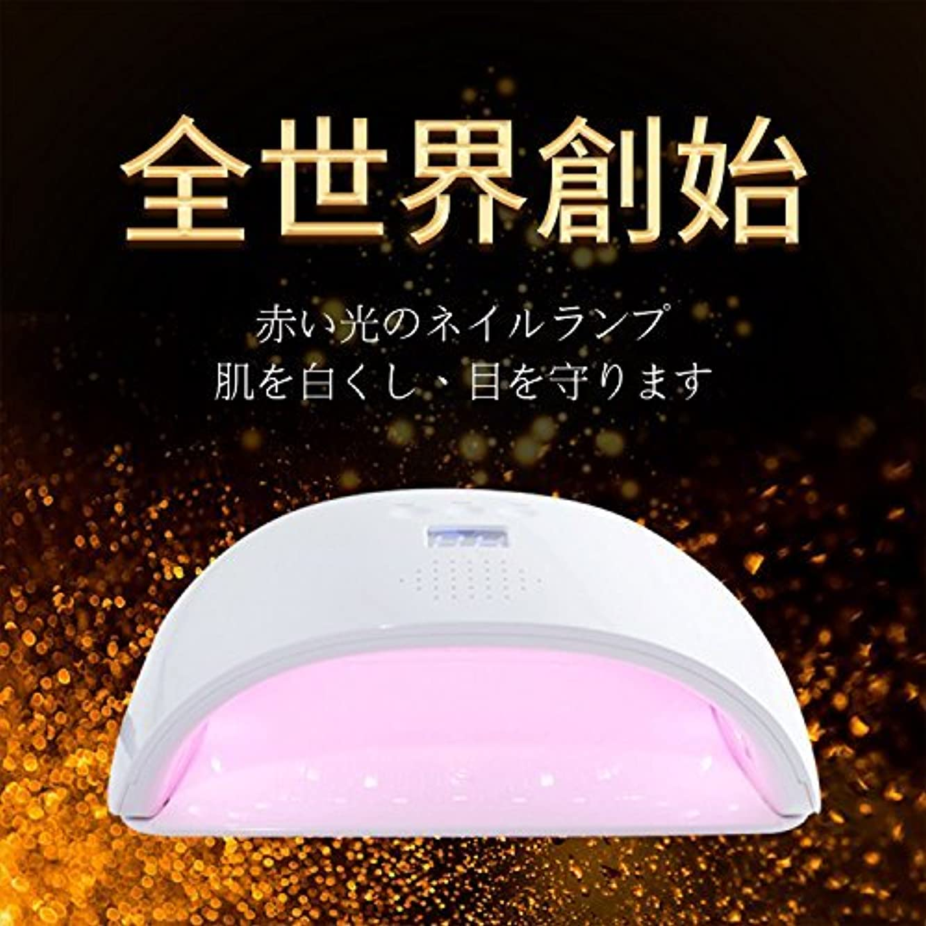 汚い付ける大理石Halicer 48W UV LED ネイルドライヤー 人感センサー 自動オンオフ 30S/60S/90Sタイマー設定 取り外し式 手と足両用 22粒UV LDEダブルライト
