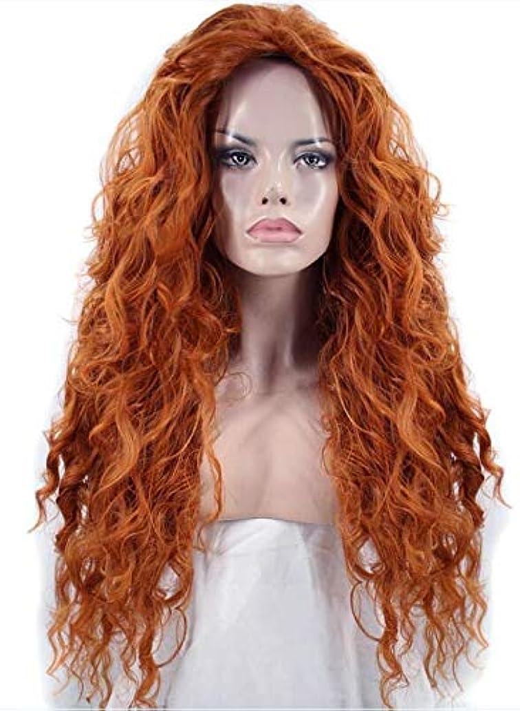 疎外必要条件くしゃくしゃ美しく EbingooメリダウィッグオレンジウィッグティンカーベルPrincressベルアリエル?ラプンツェルウィッグブラウンレッドブロンドロングの合成コスプレ女性ウィッグ (Color : Merida wig, Stretched Length : 26inches)