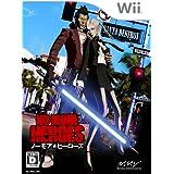 NO MORE HEROES (ノー・モア・ヒーローズ) (特典無し) - Wii