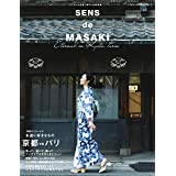 SENS de MASAKI vol.10 (集英社ムック)