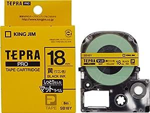 キングジム テープカートリッジ テプラPRO SB18Y 18mm マット