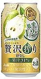 【季節限定】アサヒ贅沢搾り洋なし缶 [ チューハイ 350ml×24本 ]