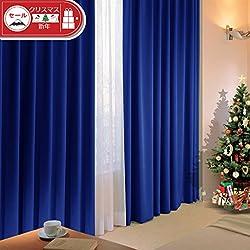 NICETOWN 遮光カーテン 2枚セット ローヤルブルー 目隠し UVカット ドレープ カーテン 2018 幅100cm丈178cm