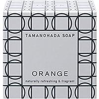 タマノハダ ソープ 001 オレンジ 125g