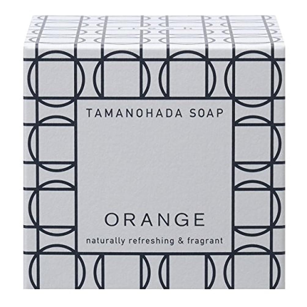 腐った心配するコンサートタマノハダ ソープ 001 オレンジ 125g