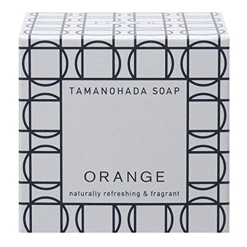 家事をするあまりにもオーガニックタマノハダ ソープ 001 オレンジ 125g