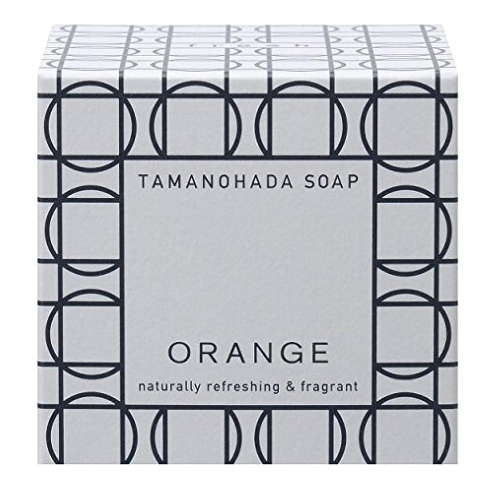 に渡って無線製造タマノハダ ソープ 001 オレンジ 125g