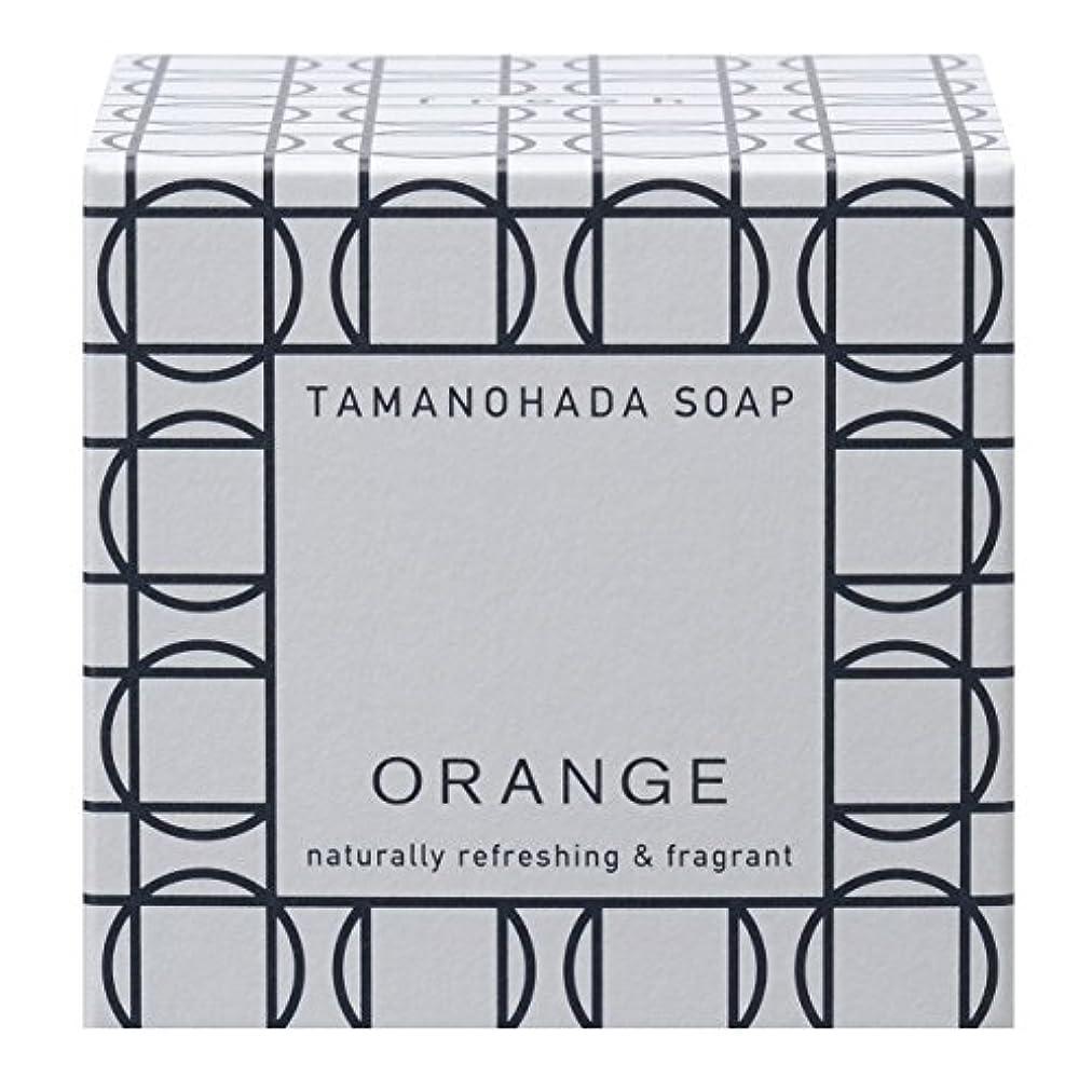 舌お手伝いさんチャンピオンシップタマノハダ ソープ 001 オレンジ 125g