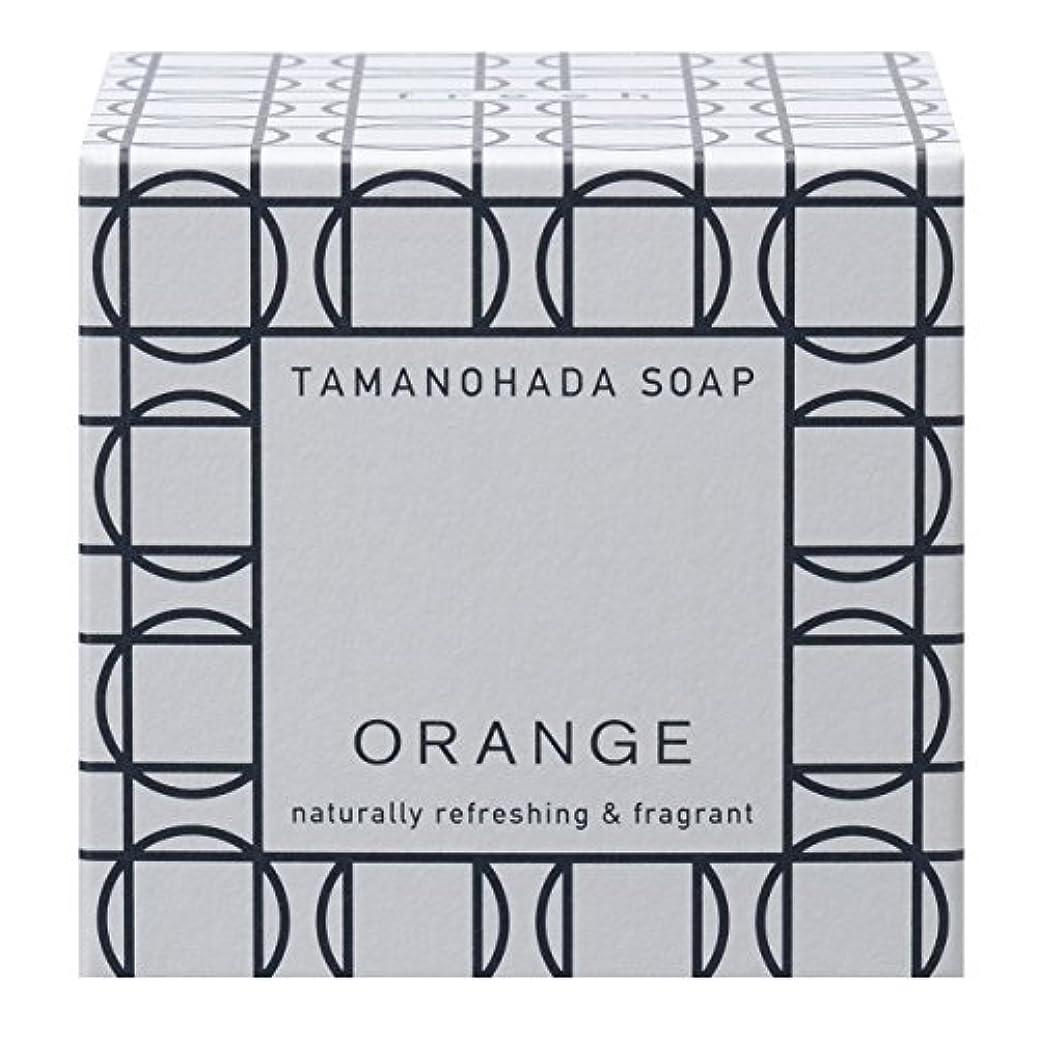 キリマンジャロ悪い異常タマノハダ ソープ 001 オレンジ 125g