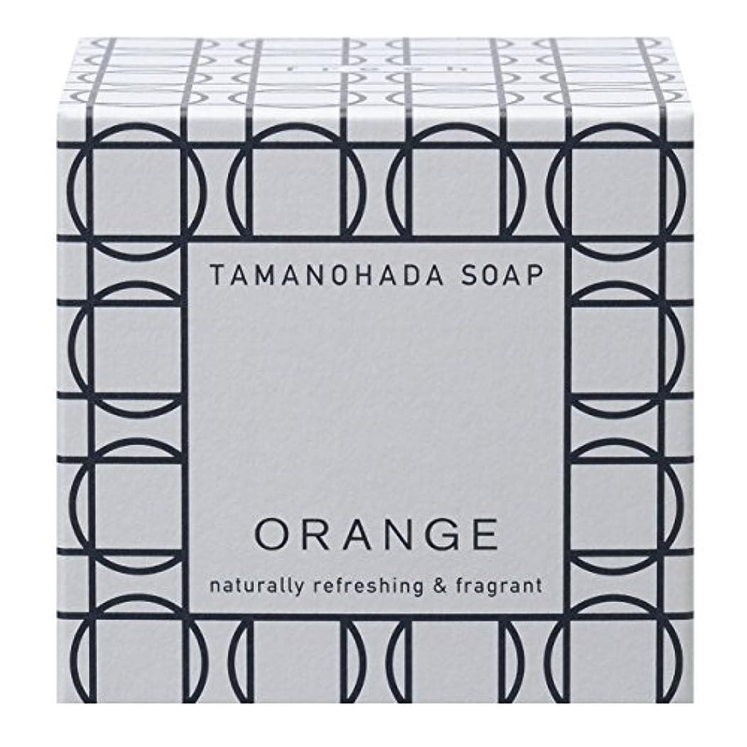 ミリメートルクレーター同盟タマノハダ ソープ 001 オレンジ 125g