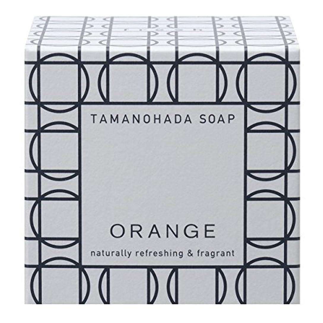 パンツ厚い懲らしめタマノハダ ソープ 001 オレンジ 125g