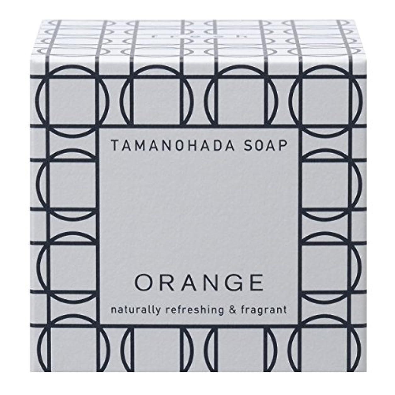 鍔カリキュラムほかにタマノハダ ソープ 001 オレンジ 125g