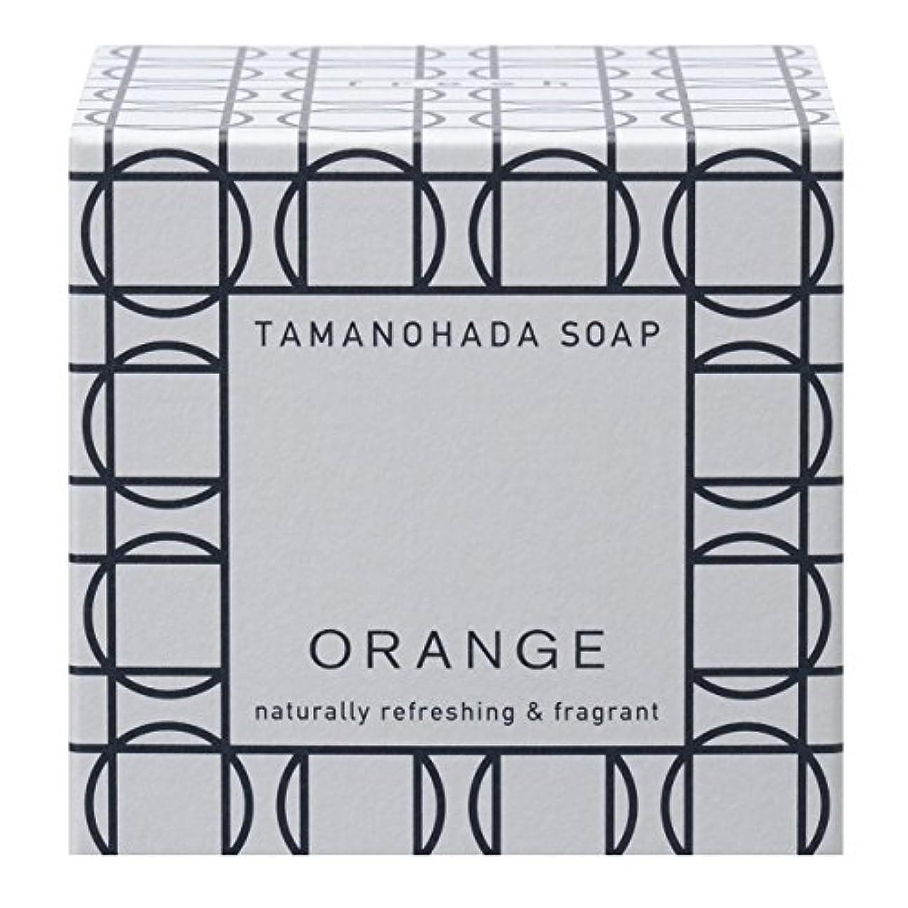 管理する特派員宿題タマノハダ ソープ 001 オレンジ 125g