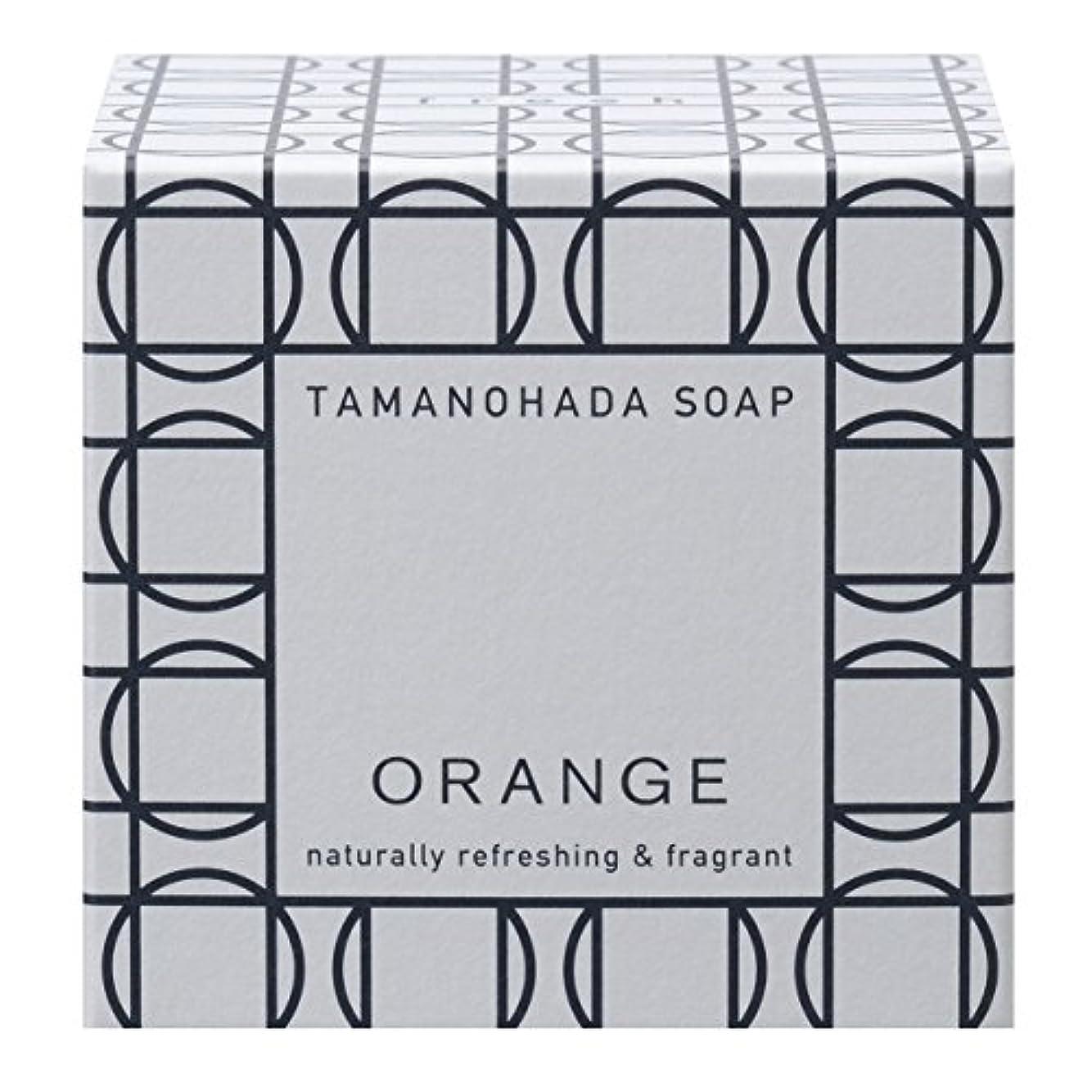 十分ではない許される国民投票タマノハダ ソープ 001 オレンジ 125g