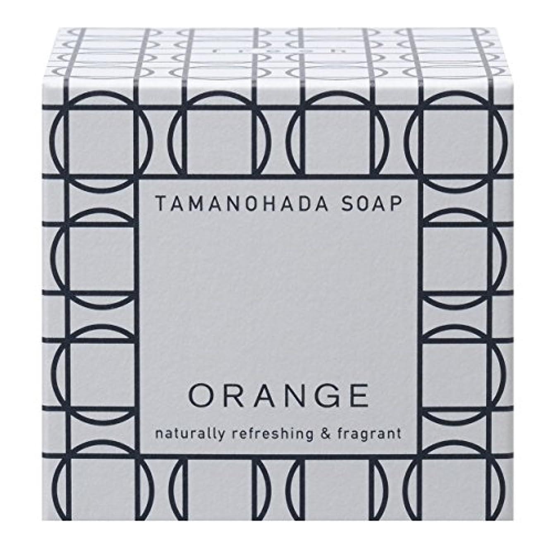 に負ける疑いシーズンタマノハダ ソープ 001 オレンジ 125g