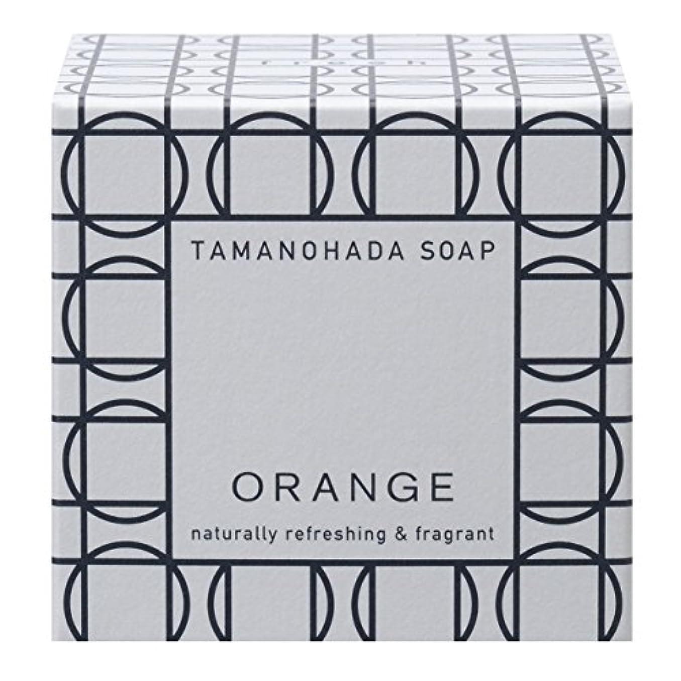 キャンディー裁判官口径タマノハダ ソープ 001 オレンジ 125g