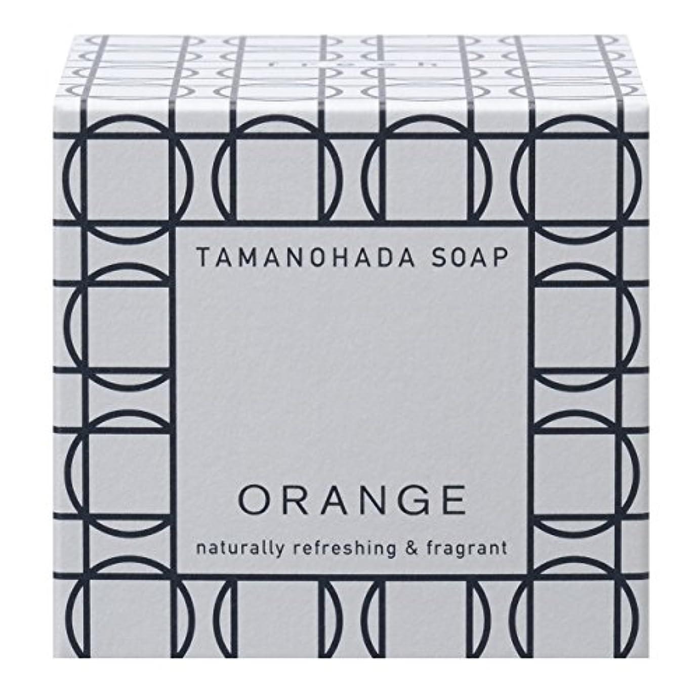 じゃない卵脅威タマノハダ ソープ 001 オレンジ 125g