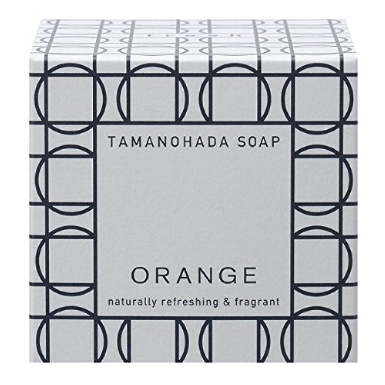 事前に読書をするソケットタマノハダ ソープ 001 オレンジ 125g
