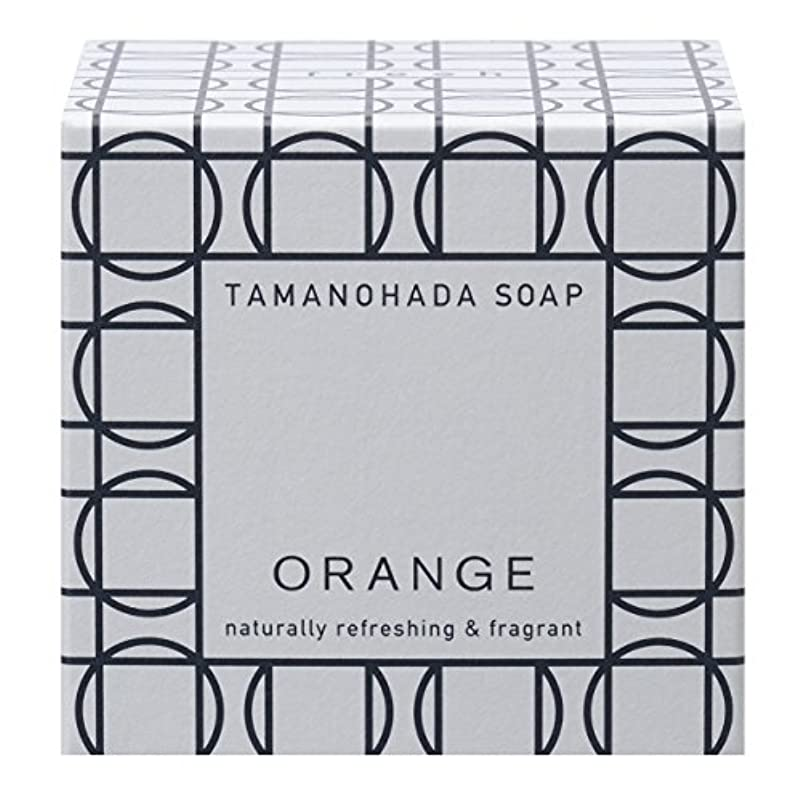 道徳の暖炉プレゼンタマノハダ ソープ 001 オレンジ 125g