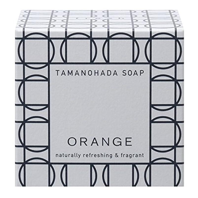 本体紳士気取りの、きざな球状タマノハダ ソープ 001 オレンジ 125g